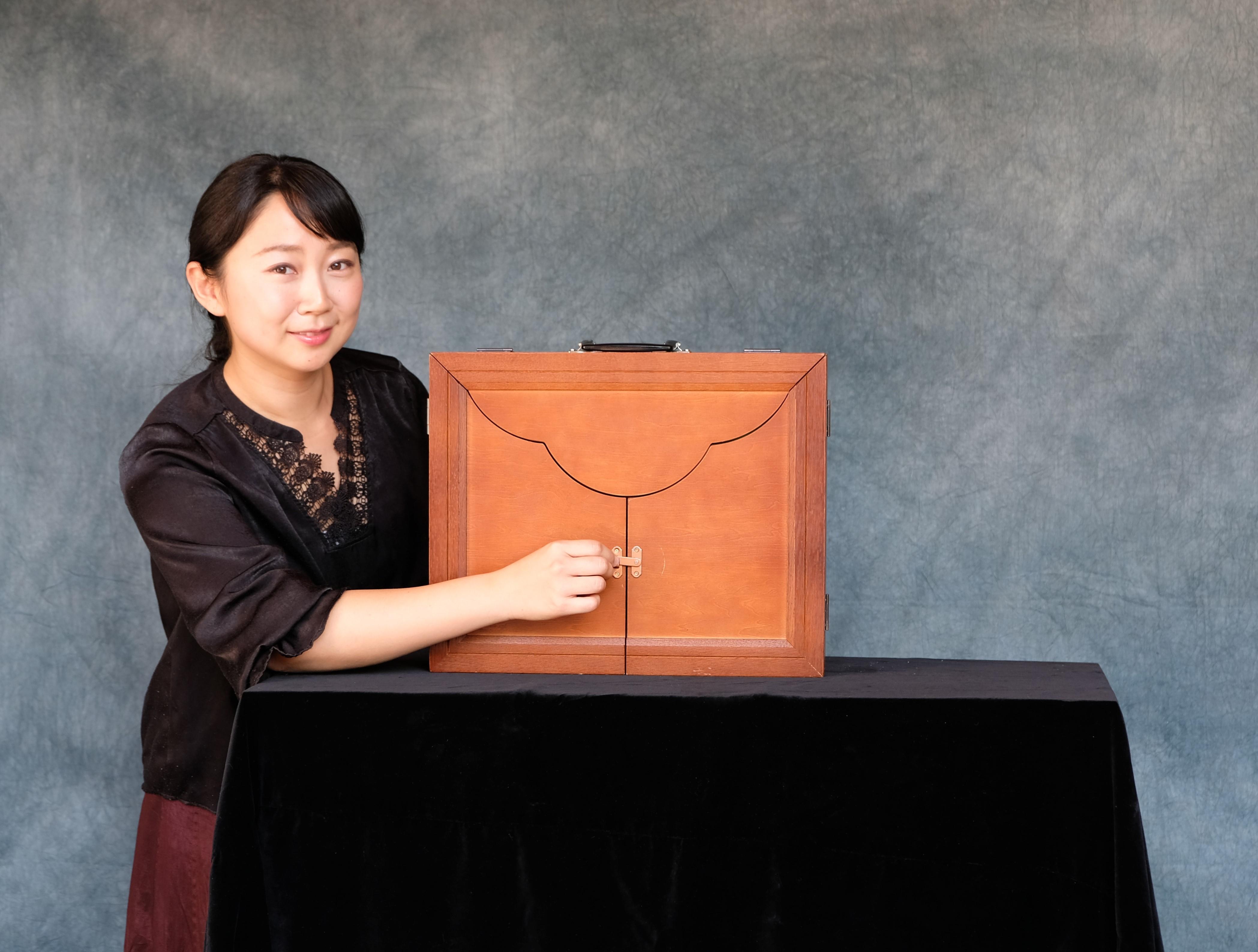 Yuiko Tsuno - Kamishibai